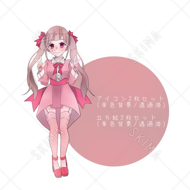 ピンク少女adopt