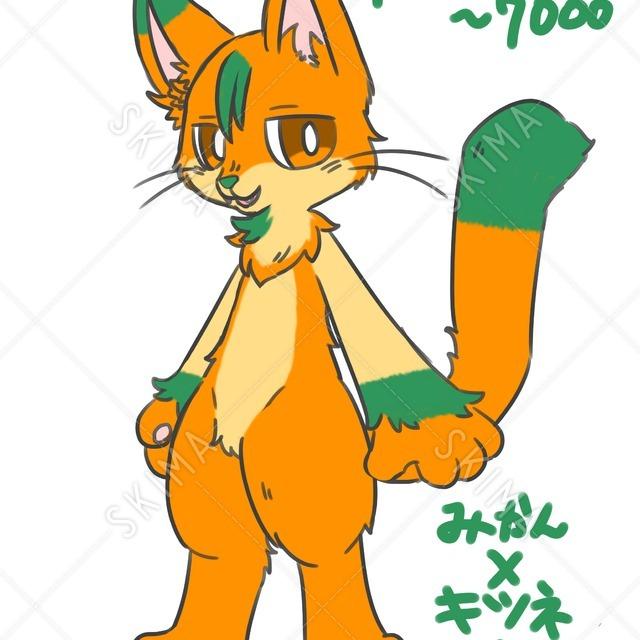 【里親募集】ケモノキャラクター