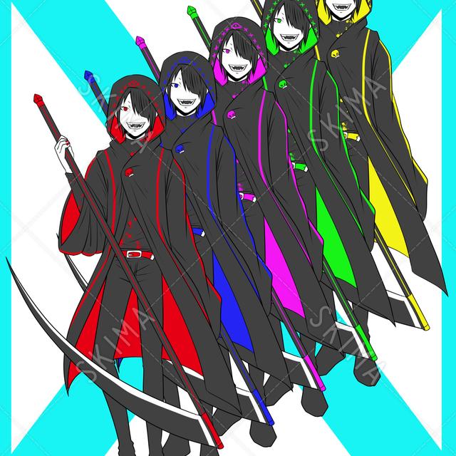 男の子(死神) カラー5種