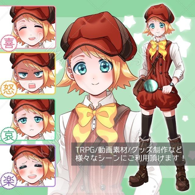 中性的・探偵・キャラクター(表情5種類)