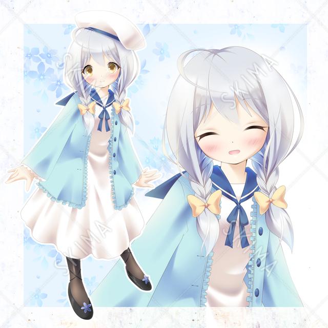 ファンタジー少女(空)