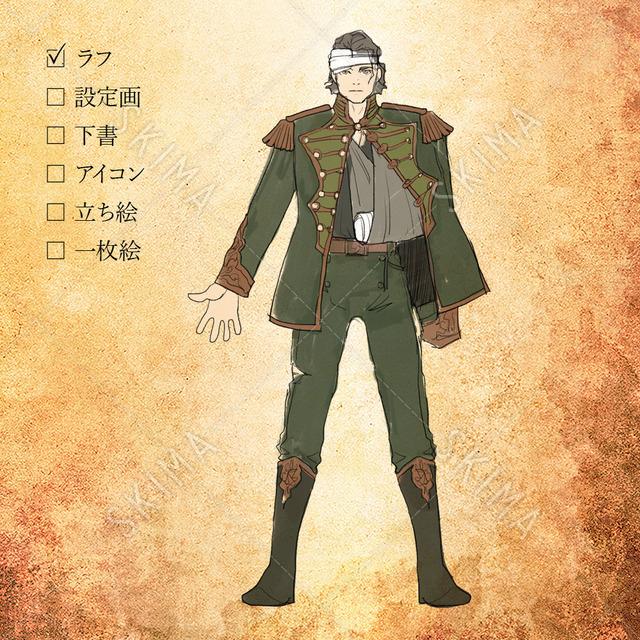 軍のテイワズ/男性