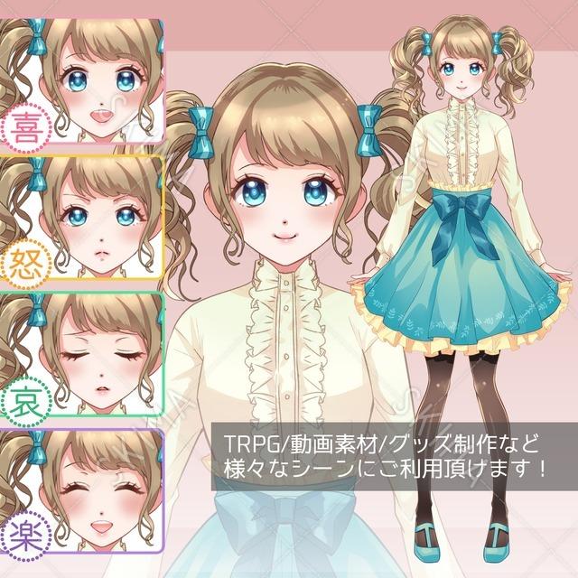 (値下げ)ツインテ・ガーリー・女性キャラクター(表情5種類)