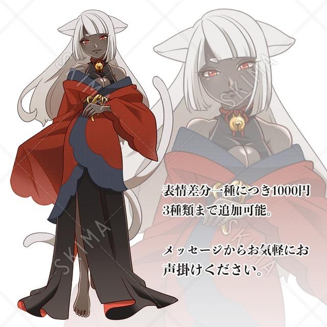 ファンタジー和服の赤目銀毛猫