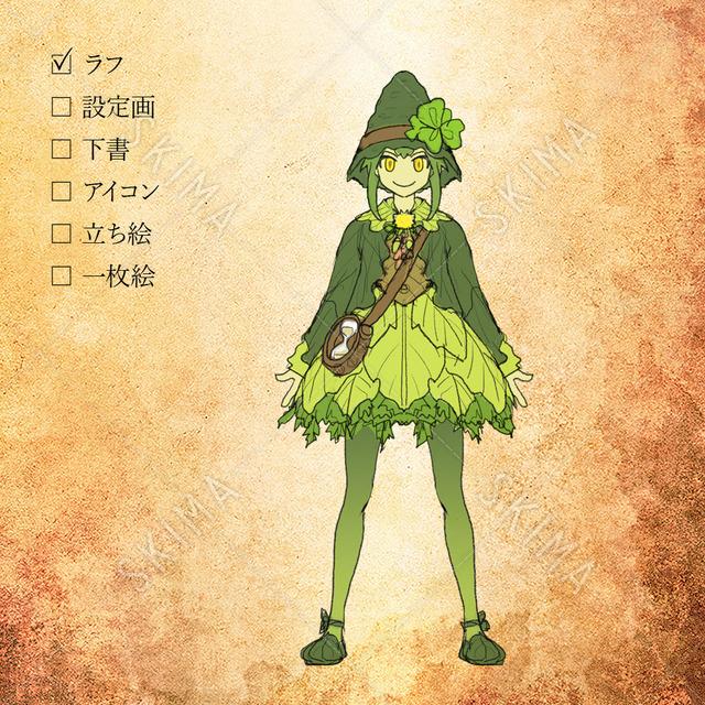 刻のズハル/少女