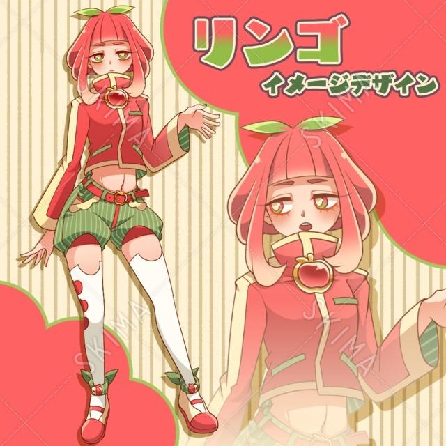 リンゴのイメージデザインキャラクター