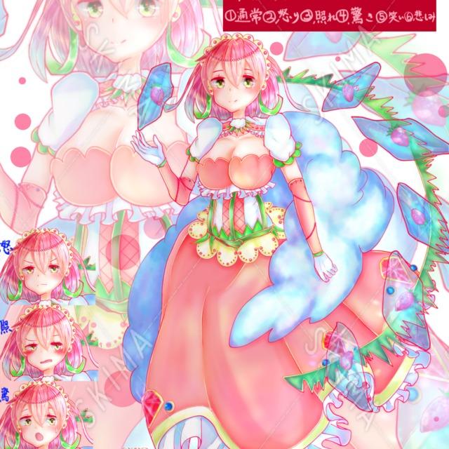 苺のお姫様/表情6種