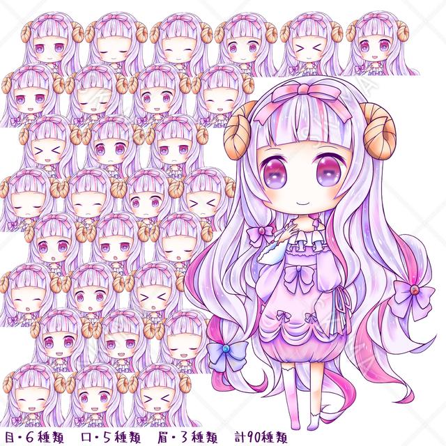 [sale]夢見る羊さん(90種類)