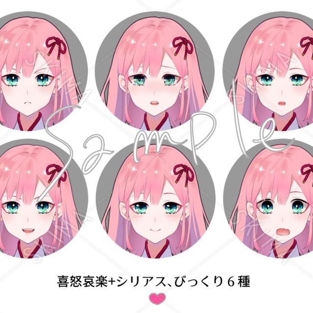 桃色の髪の少女