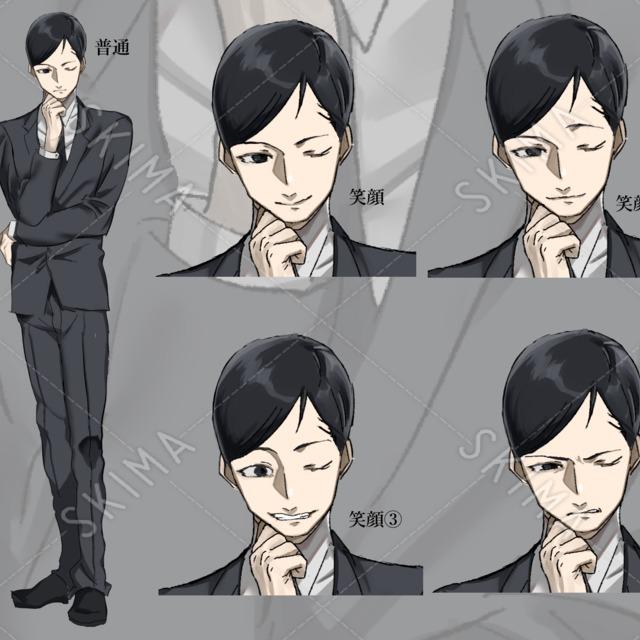 スーツの男性(普通/笑顔/微笑み/狂気的な笑み/怒)