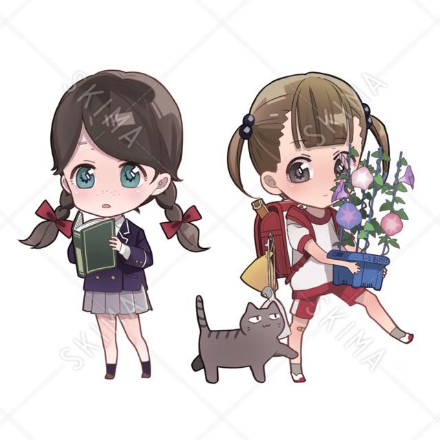 女の子2種