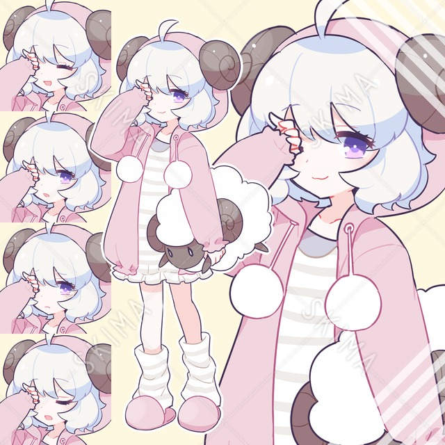 羊パジャマの女の子