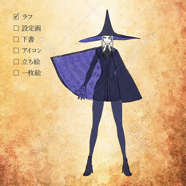 導きのアンスール/少女