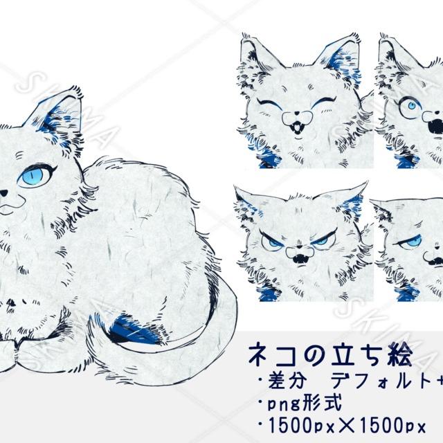 ネコの立ち絵(差分6種付)