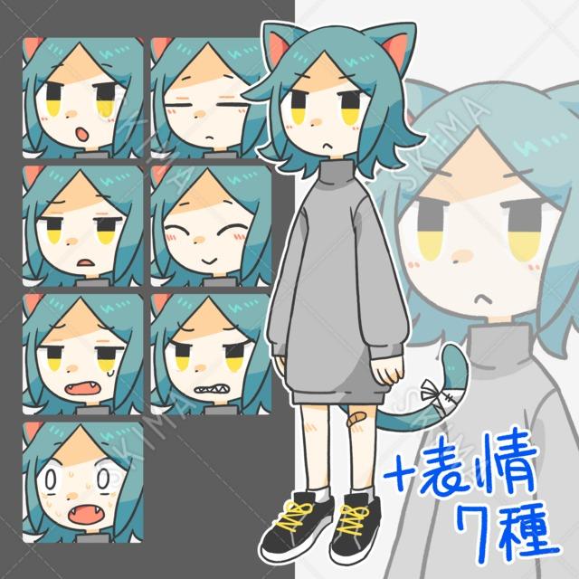 猫耳の女の子+表情差分7種類