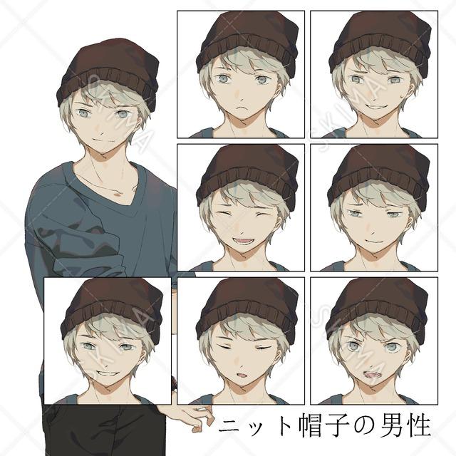 ニット帽子の男性(表情差分7種)