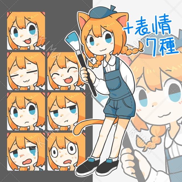 絵描きの猫耳の女の子+表情差分7種類