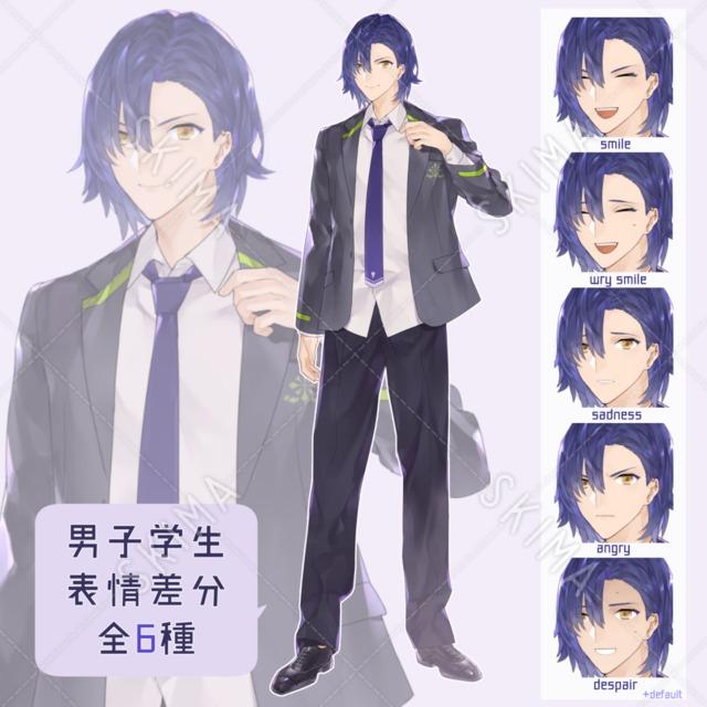 【再掲】ブレザーの男子学生【制服】