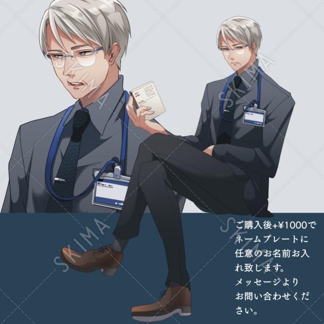 銀髪眼鏡の老年男性