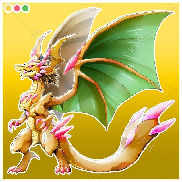 【値下げしました】ゴールドドラゴン