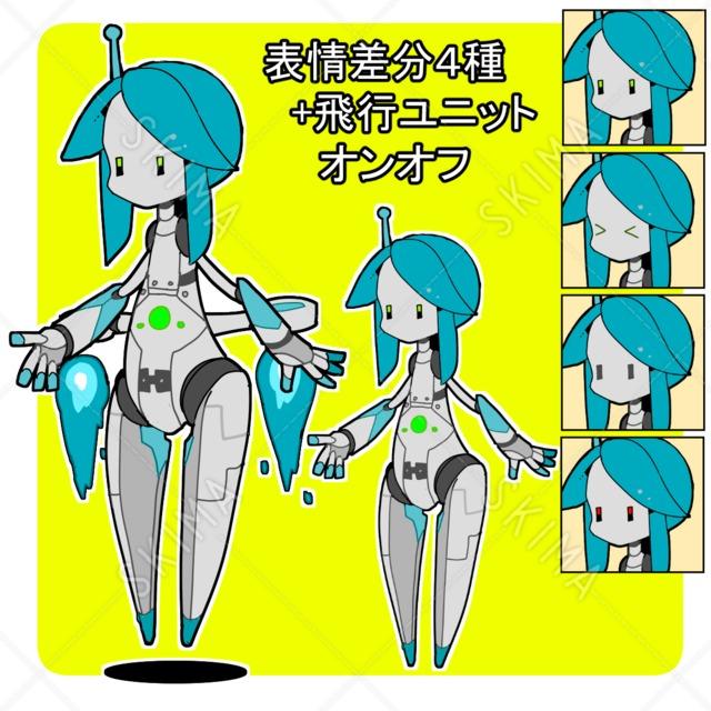 メカっ子01
