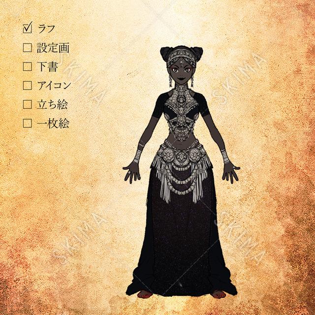 踊るラド/少女
