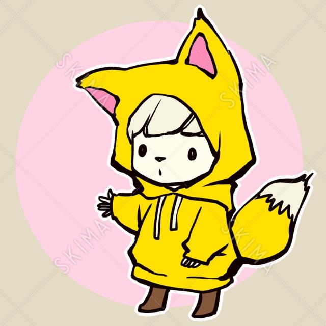 狐の男の子
