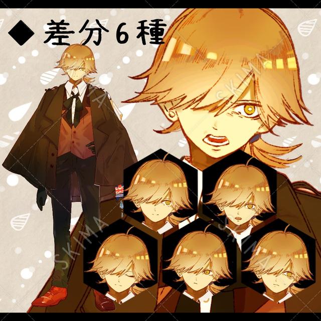 Adopt.03 探偵風の青年