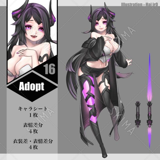 Adopt16