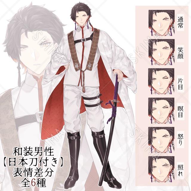 【大正風】和装男性【日本刀付き】