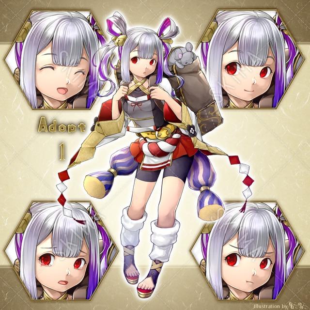 adopt-01 和風ファンタジー少女(鼠)
