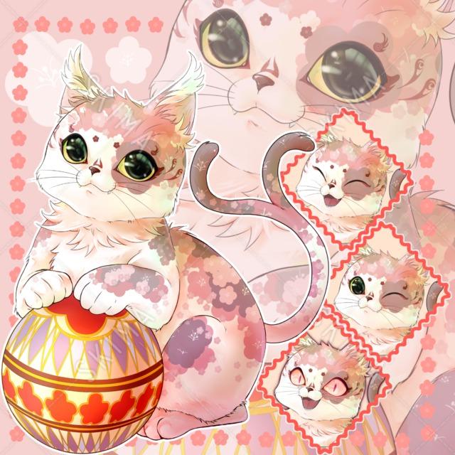 梅柄斑猫又