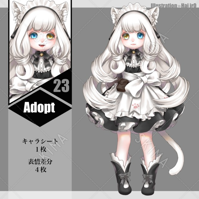 Adopt23