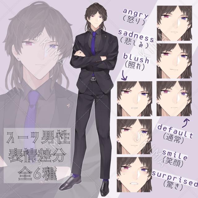黒スーツの成人男性【オッドアイ】