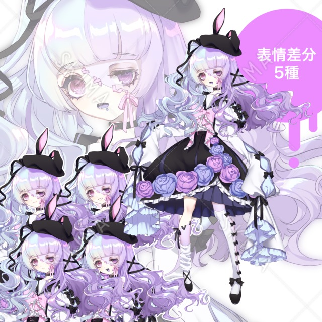 【表情差分5種】ツートーン髪のゾンビ女子