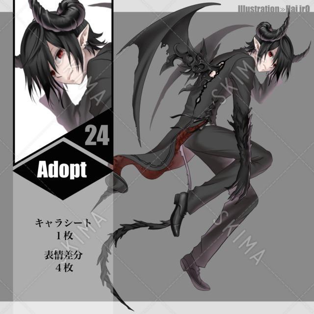 Adopt24