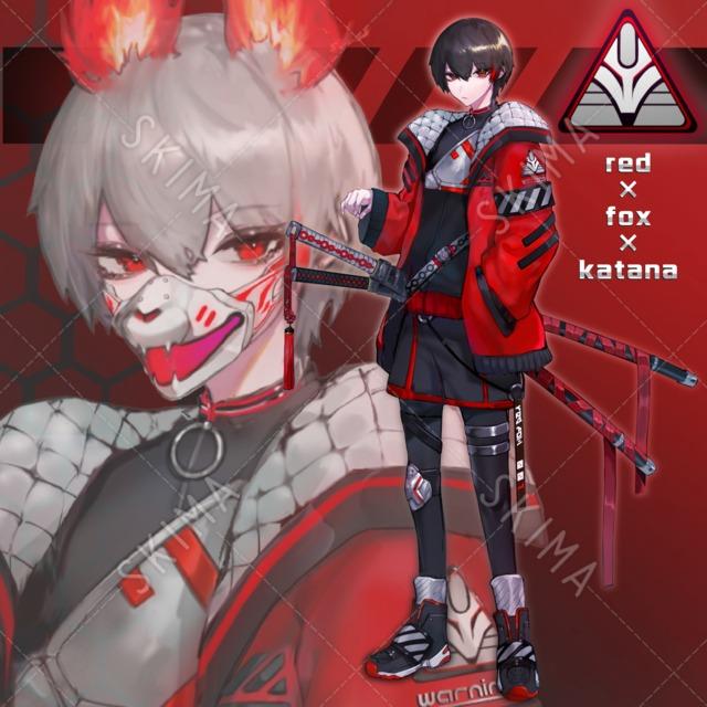 赤×狐×刀