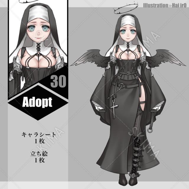 Adopt30