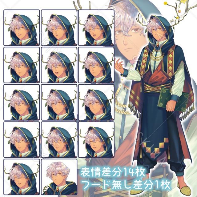 【民族風・ファンタジー】森の青年