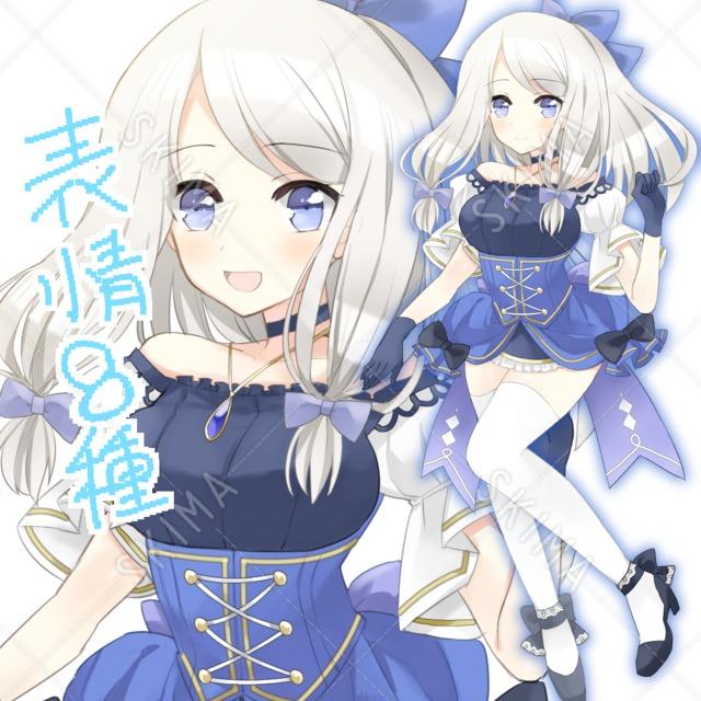 【SALE】青系ファンタジーな女の子(人魚姫イメージ)