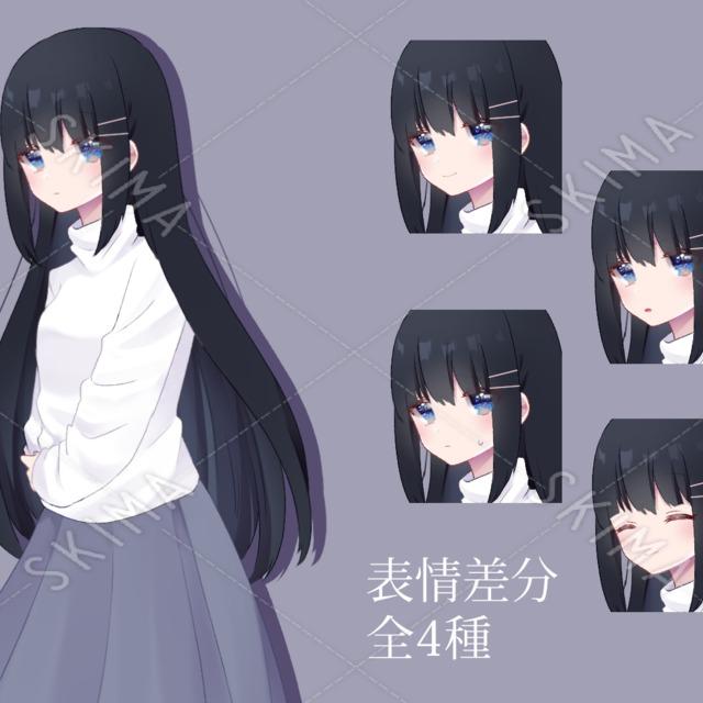 Adopt 黒髪ロング少女