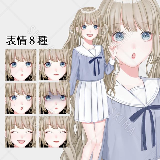 ガーリーな女子高生【表情8種】