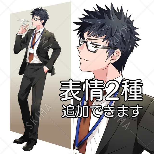 タバコ/メガネ/スーツ男性