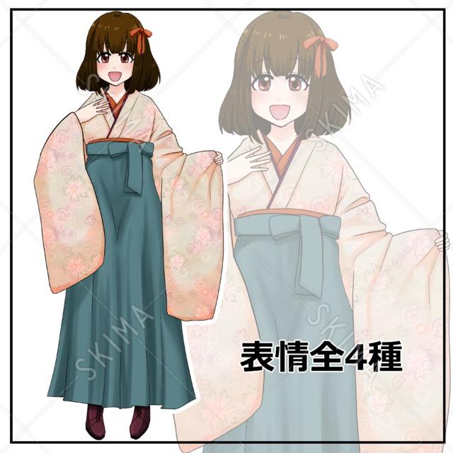 袴姿の少女
