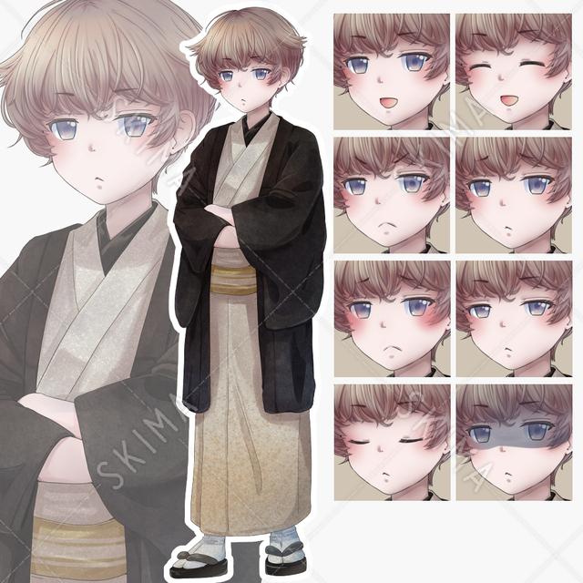 【差分8種類】和服の男の子