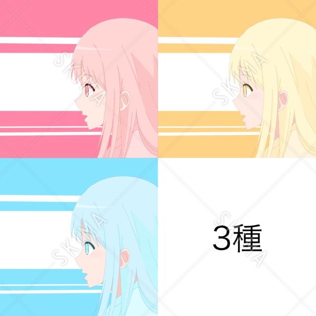【SNSアイコン】横顔の女の子3種