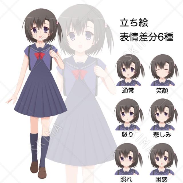 【値下げセール中】妹属性な制服少女