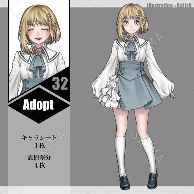 Adopt32