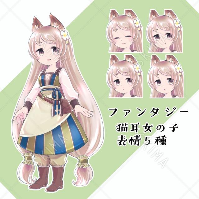 猫耳 女の子(ファンタジー)