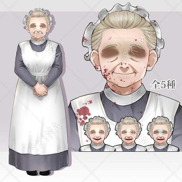 お屋敷にいるメイド風モブおばあちゃん